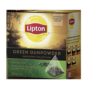Чай Lipton Green Gunpowder 20 пак